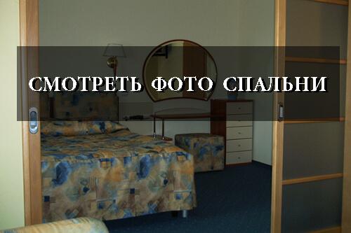 Спальни фото